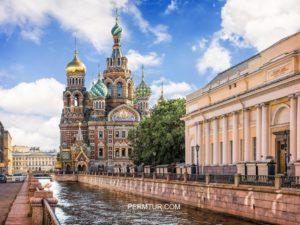 Туры в  - Санкт Петербург