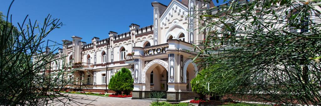 Туры по России: Минеральные Воды