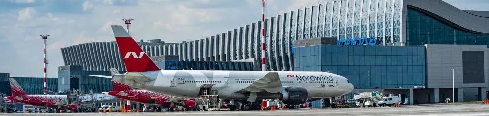 Крым из Перми 2020 путевки самолетом.