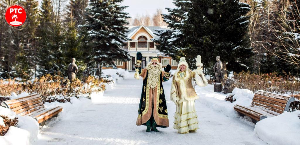 Новогодние туры из Перми по России к Кыш Бабаю