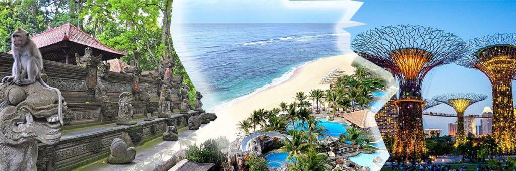Сингапур Бали. Комбинированный тур.