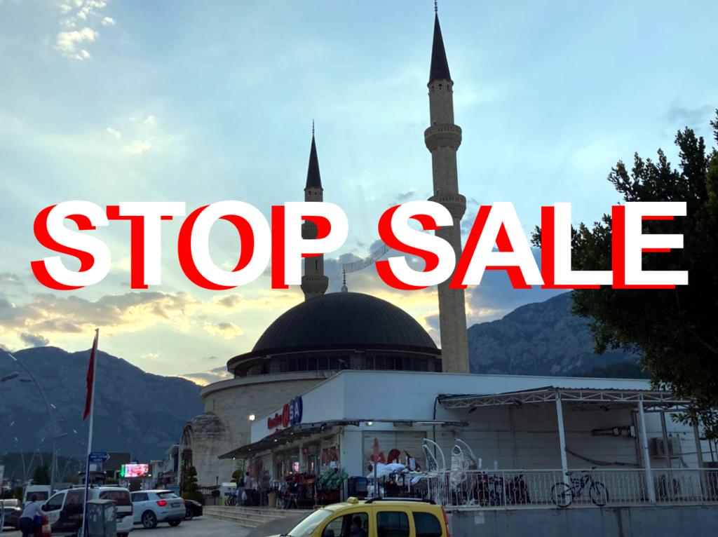 отмена туров в Турцию 2021